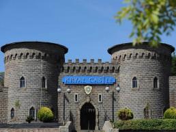 Kryal Castle Facade uai